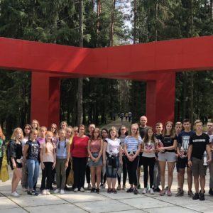 Kartka z podróży… (Smoleńsk-Katyń)