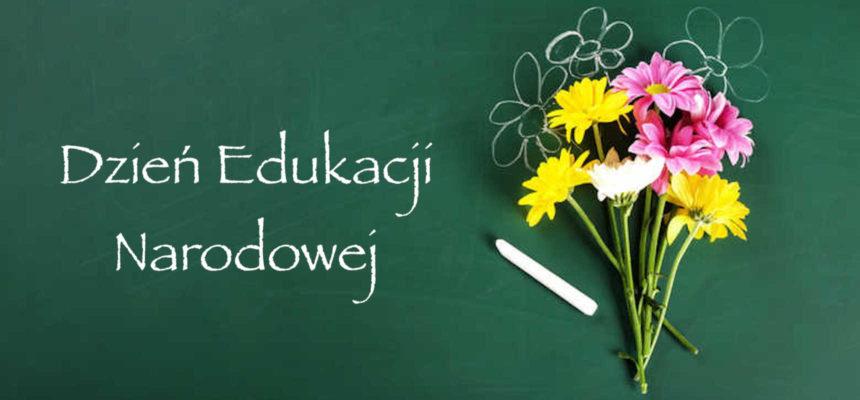 Dzień Edukacji Narodowej (wideo)
