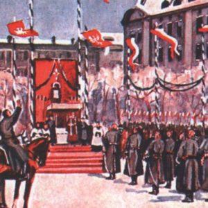 Gminny konkurs historyczny o Powstaniu Wielkopolskim