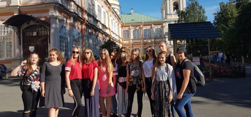 Korespondent z Petersburga donosi… (2)